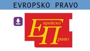 EVROPSKO-PRAVO-2