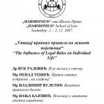 Zlatibor 2007 Plakat